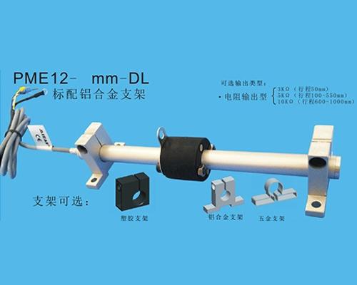 PME12磁阻传感器