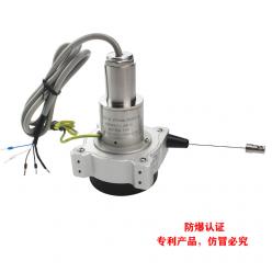 SMFS-M防水防爆型拉绳位移传感器