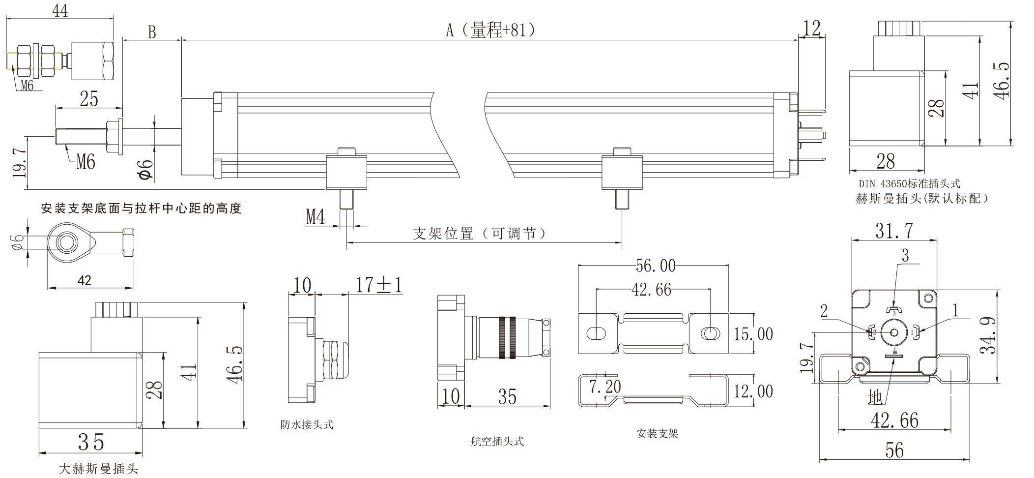 定位传感器时要保证在水平状态下再进行锁固; · 牵引支架螺丝孔